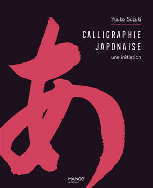 Calligraphie japonaise : une initiation