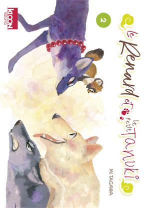 Le renard et le petit tanuki. Volume 2