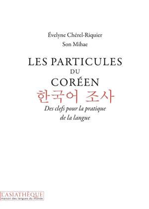 Les particules du coréen : des clefs pour la pratique de la langue
