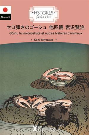 Goshu le violoncelliste et autres histoires d'animaux