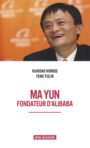 Ma Yun : fondateur d'Alibaba