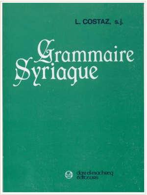 Grammaire syriaque