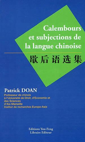Calembours et subjections de la langue chinoise