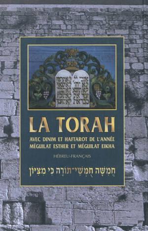 La Torah : avec les dinim et les haftarot de l'année, meguilat Esther et meguilat Eikha