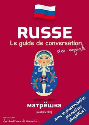 Russe : le guide de conversation des enfants
