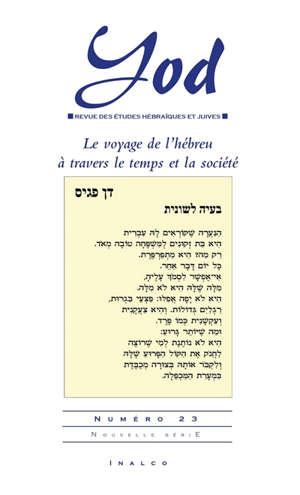 Yod. n° 23, Le voyage de l'hébreu à travers le temps et la société