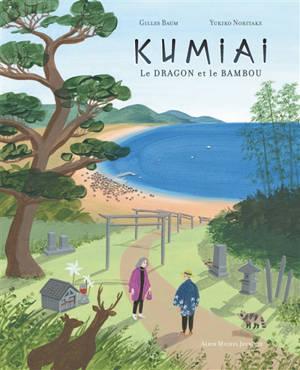 Kumiai : le dragon et le bambou