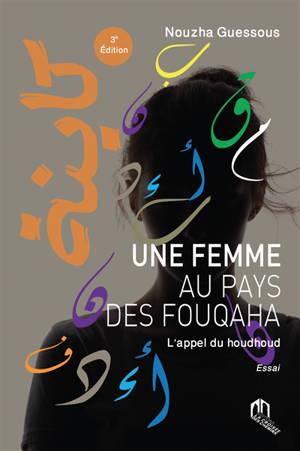 Une femme au pays des Fouqaha : l'appel du houdhoud