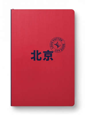 Pékin (en chinois)