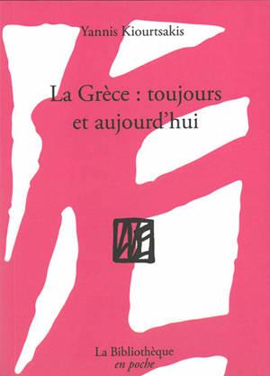La Grèce : toujours et aujourd'hui