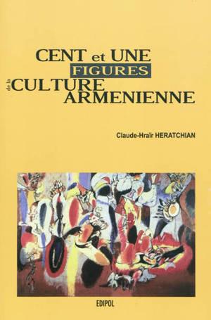 Automatique : de la théorie aux applications industrielles. Volume 1, Systèmes discrets