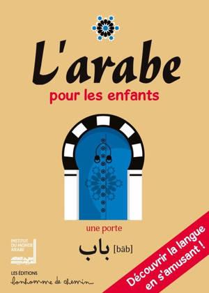 L'arabe pour les enfants : découvrir la langue en s'amusant