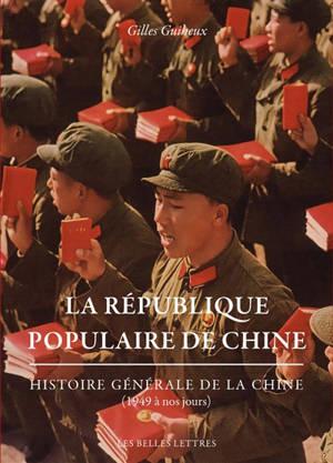 Histoire générale de la Chine, La République populaire de Chine : de 1949 à nos jours