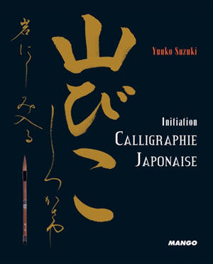 Calligraphie japonaise : initiation