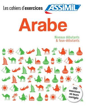Arabe : débutants + faux-débutants