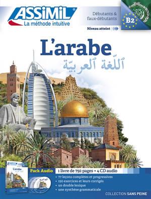 L'arabe : pack CD audio