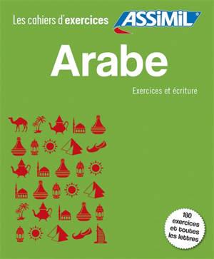 Arabe : exercices et écriture