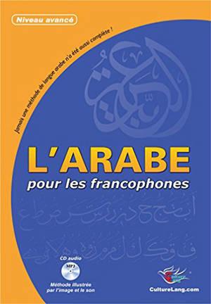 L'arabe pour les francophones : niveau avancé