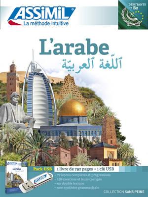L'arabe : pack USB