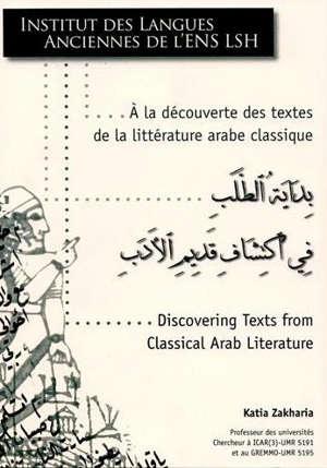 A la découverte des textes de la littérature arabe classique = Discovering texts from classical Arab literature