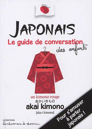 Japonais : pour s'amuser à parler japonais !