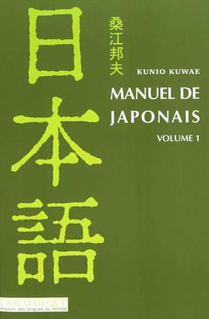 Manuel de japonais. Volume 1