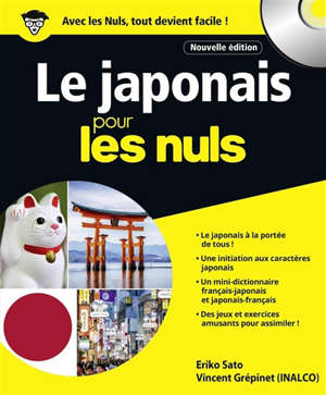 Le japonais pour les nuls