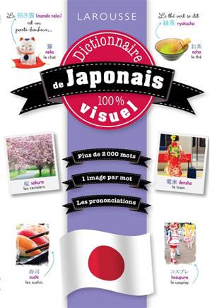 Dictionnaire visuel japonais : 100% visuel