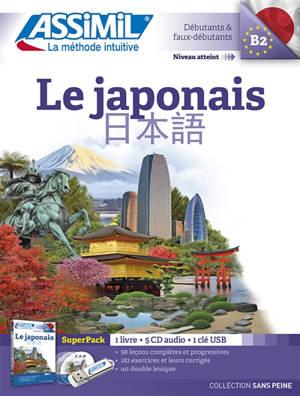 Le japonais : super pack