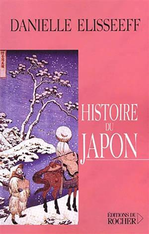Histoire du Japon : entre Chine et Pacifique