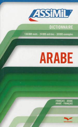 Dictionnaire français-arabe, arabe-français