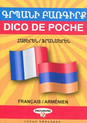 Dico de poche arménien-français & français-arménien