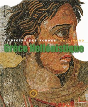 Grèce hellénistique, 330-50 av. J.-C.