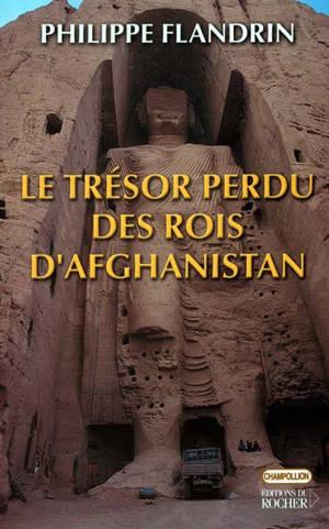 Le trésor perdu des rois d'Afghanistan