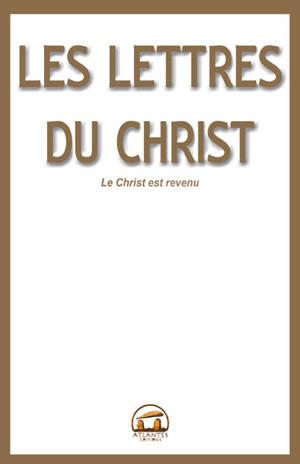 Les lettres du Christ : les 9 lettres et les articles