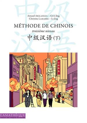 Méthode de chinois : troisième niveau