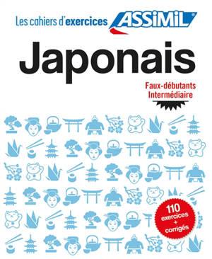 Japonais : faux-débutants, intermédiaire