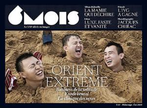 6 mois : le XXIe siècle en images. n° 17, Orient extrême