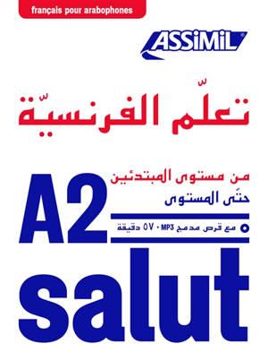 Apprendre le français pour arabophones : niveau atteint A2
