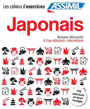 Japonais : niveaux débutants & faux-débutants-intermédiaire