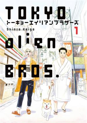 Tokyo alien bros. Volume 1