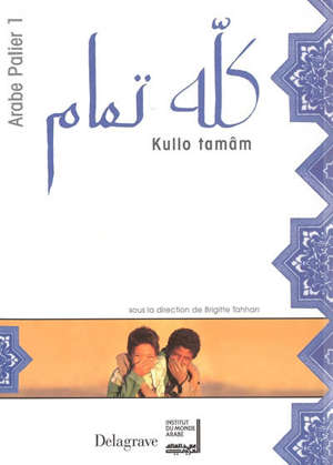Kullo tamâm = Tout va bien : arabe pallier 1