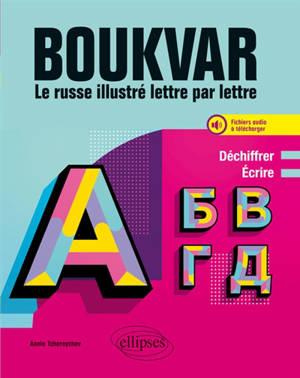 Boukvar : le russe illustré lettre par lettre : déchiffrer, écrire, comprendre, A1