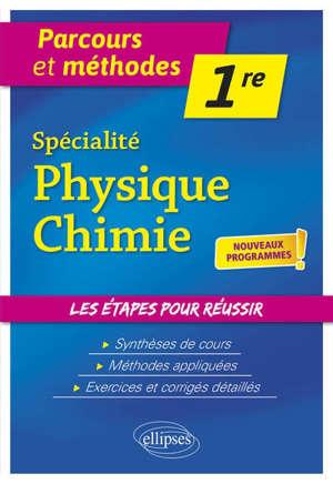 Spécialité physique chimie, 1re : nouveaux programmes !