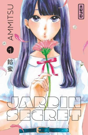 Jardin secret. Volume 1