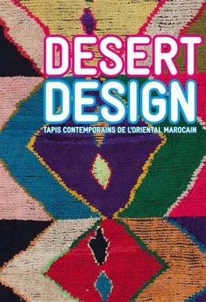Désert design : tapis contemporains de l'Oriental marocain