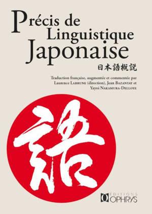 Précis de linguistique japonaise