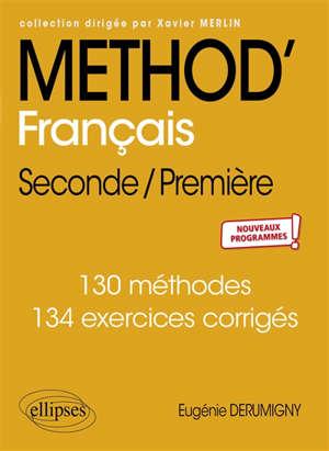 Méthod' français, 2de-1re : nouveaux programmes