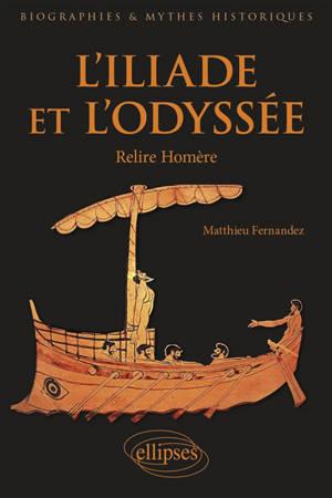 L'Iliade et l'Odyssée : relire Homère