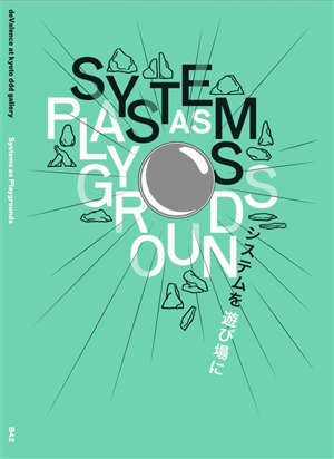 Systems as playgrounds : deValence at Kyoto DDD Gallery
